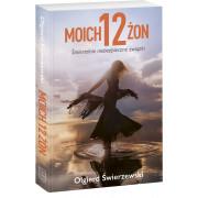 MOICH 12 ŻON